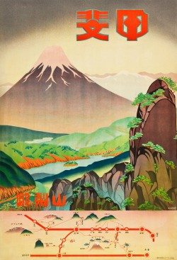 1930s_Japan Poster